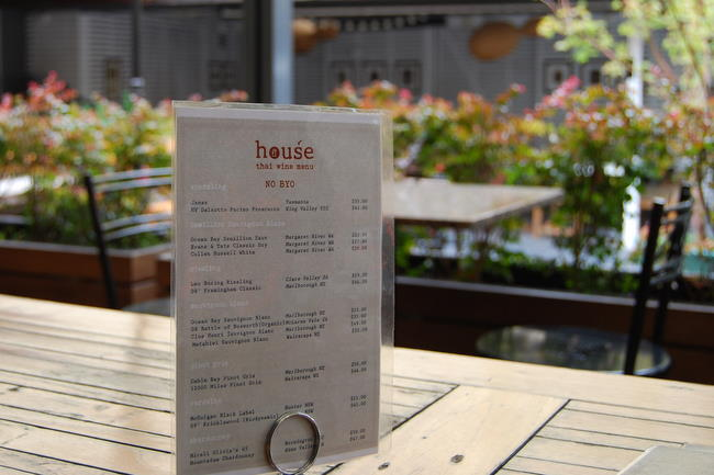House drinks menu